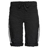 Shorts mit Galonstreifen, schwarz