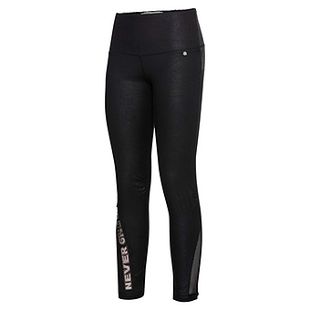 Baumwoll-Leggings 'Never give up' 64cm, schwarz