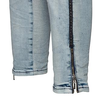 Jeans im Biker-Look 64cm, bleached crashed